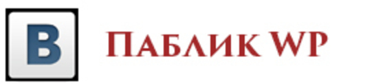 Паблик Wikipoetry