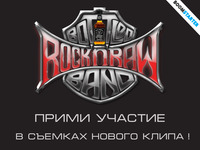 Съемки клипа Rock'n'Raw Bottled Band
