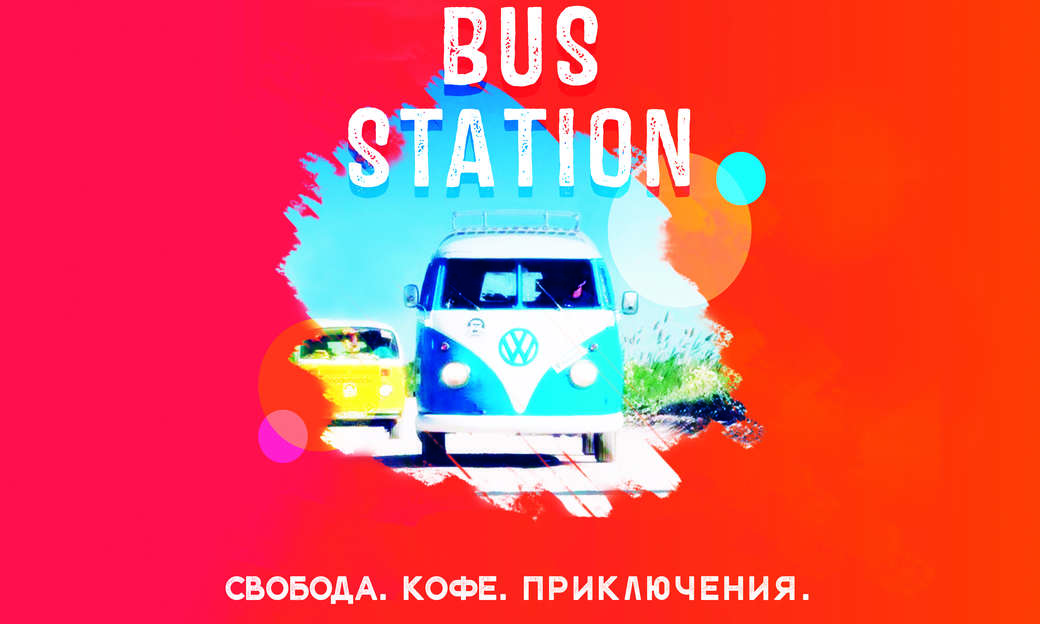 BUS STATION project