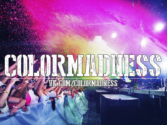ColorMadness